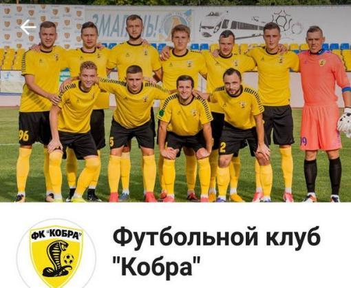 Харьковская «Кобра» пропустит второй календарный матч чемпионата