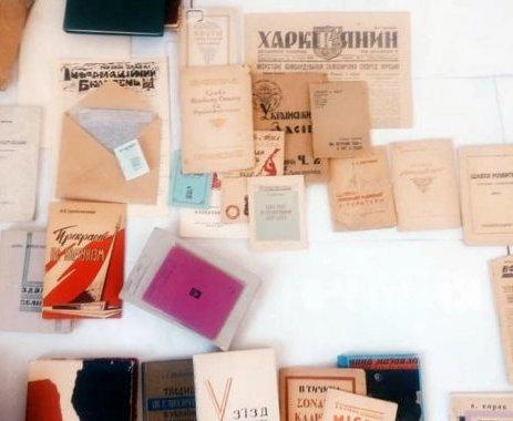 В Харькове откроется выставка о цензуре
