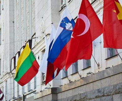 На День города в Харьков приедут представители 15 стран