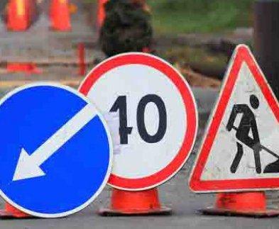 Движение в центральной части Клочковской будет закрыто