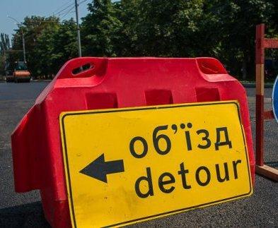 На улице Шатиловской движение транспорта будет запрещено на два месяца