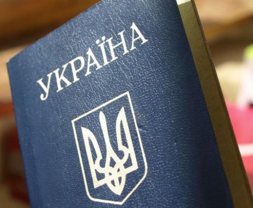 Крымчане стали чаще получать украинские паспорта