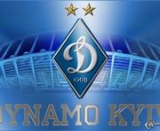«Динамо» впервые попадет в популярную компьютерную игру