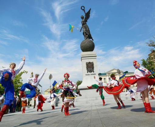 День Государственного флага в Харькове отметят флэшмобом