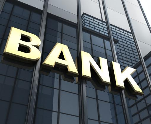 Национальный банк усилил защиту помещений банков