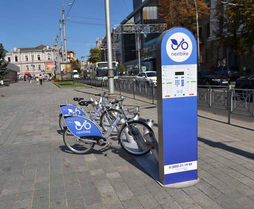 В центре Харькова установили пункты велопроката: фото-факт