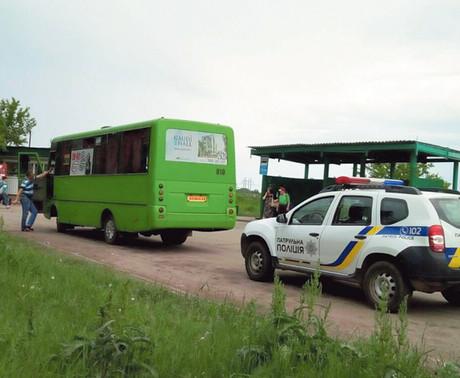 Полиция проверяет харьковские маршрутки