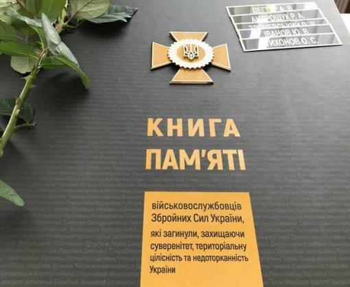 Минобороны строит Зал памяти о погибших военнослужащих