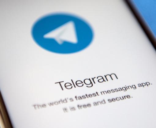 Telegram согласился выдавать данные пользователей спецслужбам