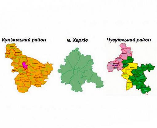Харьков внесли в перспективный план объединенных громад