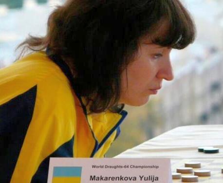 Харьковчанка победила на этапе Кубка мира по шашкам