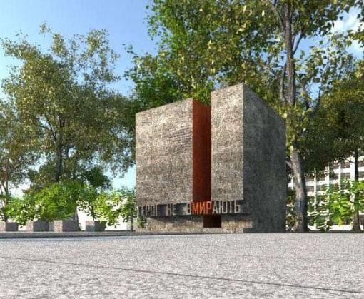 Выделены деньги на памятник героям в Харькове