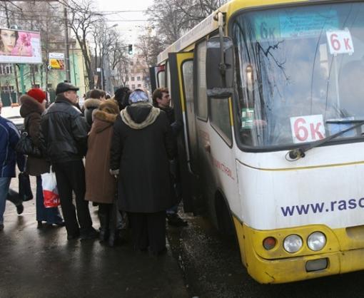 В Харьковской области льготникам будут компенсировать проезд наличными