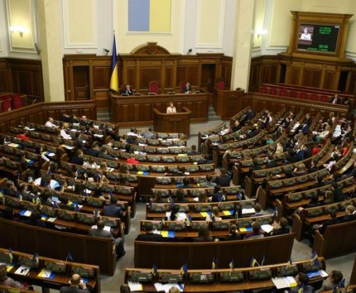 Верховная Рада осенью рассмотрит вопрос депутатской неприкосновенности