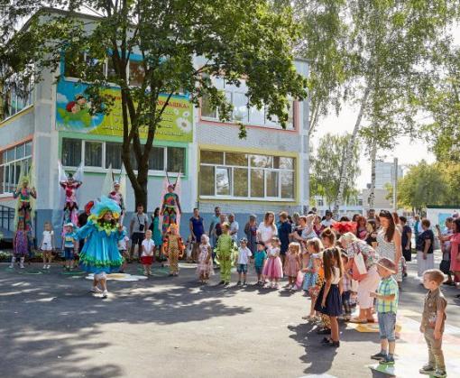 В Харькове восстановили детский сад