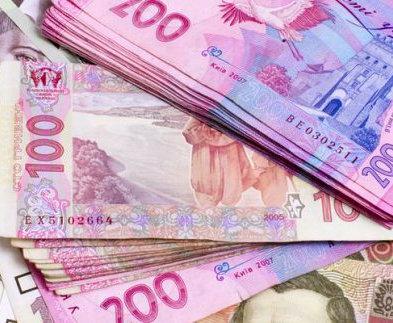 В Украине началась выплата сэкономленных субсидий