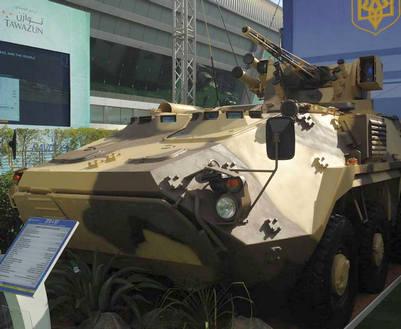 Харьковскую военную разработку показали на международной выставке