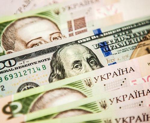 Курсы валют НБУ на 6 сентября 2018 года