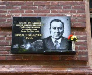 В Харькове установили памятную доску инициатору строительства метро