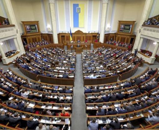 Оппозиция продолжит борьбу против власти