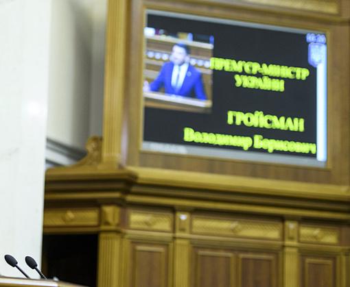 «Не надо пугать людей»: Украина готова к отопительному сезону
