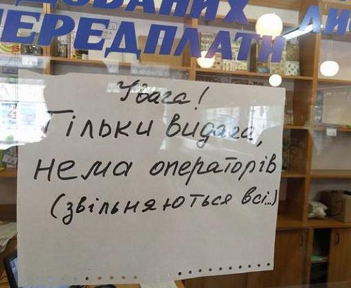 «Укрпошта» повысила тарифы на доставку писем