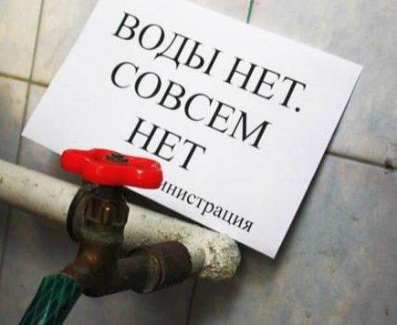 Дома харьковчан без горячей воды оставят еще и без холодной
