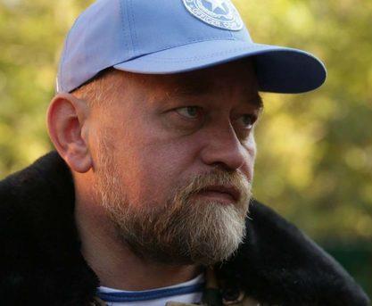 Владимиру Рубану, подозреваемому в госизмене, продлили арест