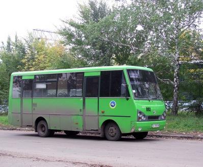 В Харькове дорожает проезд на очередном маршруте