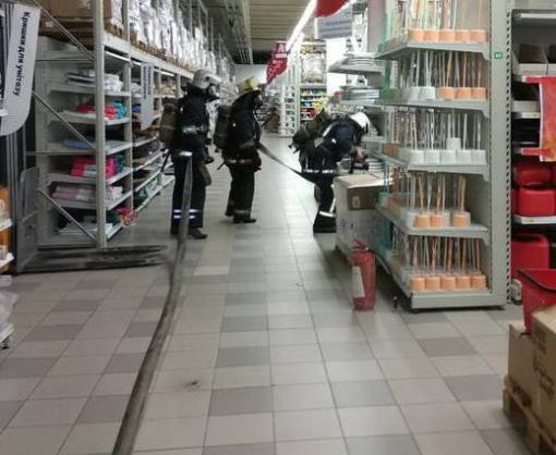 В Харькове подняли по тревоге супермаркет на Салтовке
