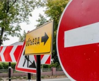 В Харькове временно закроют проезд по улице 23 Августа