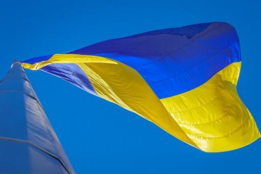 «Российский вектор» развития Украины окончательно расторгнут