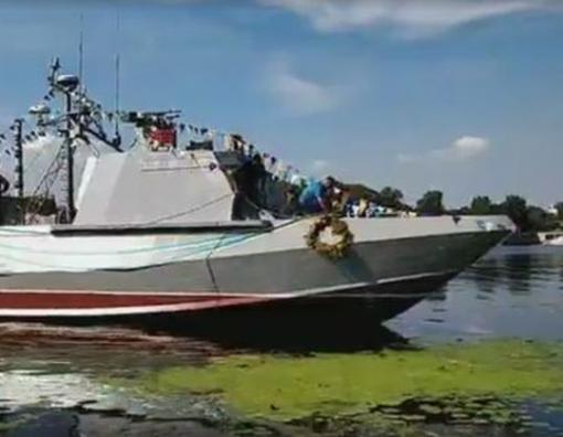 В Украине спустили на воду десантно-штурмовой катер «Кентавр»: видео-факт