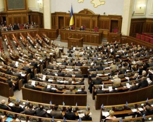 В Украине готовятся к переименованию двух областей