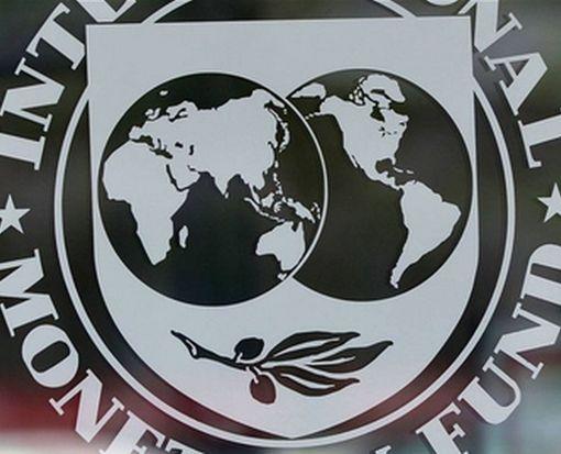Украина договорилась с МВФ о повышении цены газа