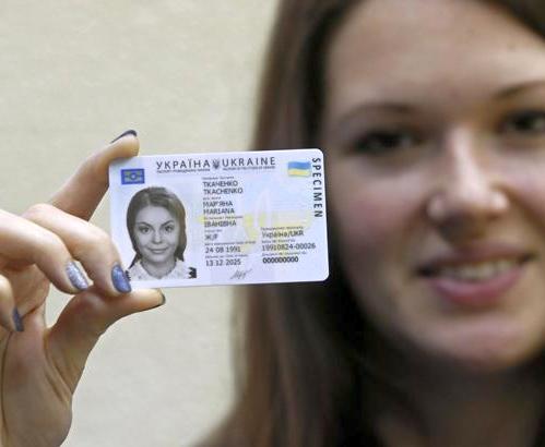 Украинцы смогут посещать Грузию по внутренним паспортам