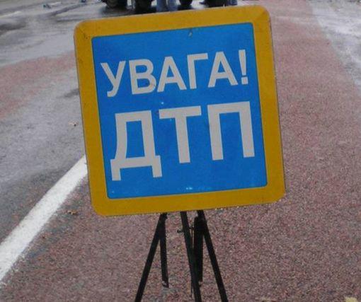 В Харькове пока не могут назвать причину ДТП с участием обнаженной женщины