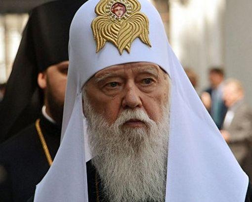 Патриарх Филарет сказал, что будет с остатками Московского патриархата в Украине