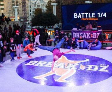 В Харьков съедутся брейк-танцоры