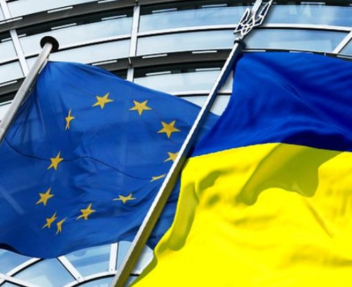 Евросоюз послал Украине обнадеживающий сигнал