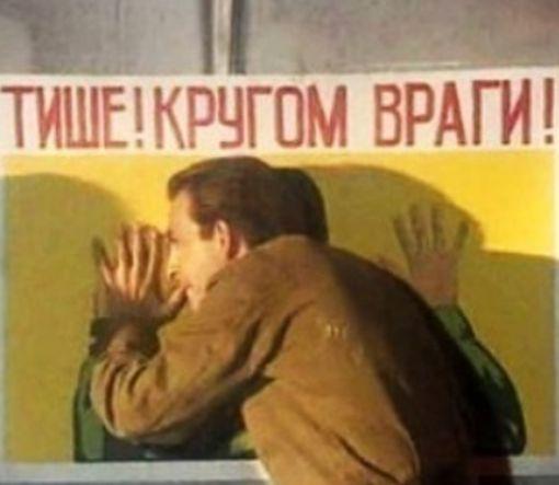 В Украине создали устройство для секретных разговоров: фото-факт