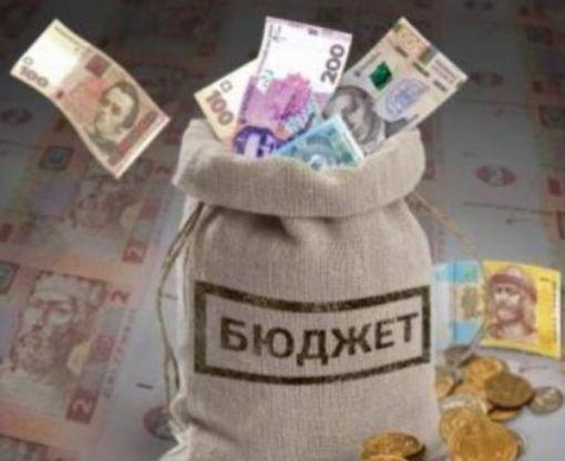 Местные власти получили отличную новость из Кабмина Украины