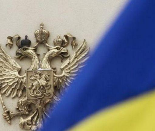 Украина уведомила Москву о своем решении по Договору о дружбе