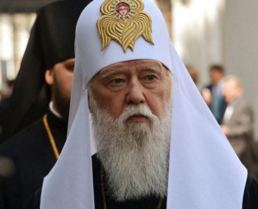 Патриарх Филарет предупредил, чем обернется для РПЦ автокефалия Украинской церкви