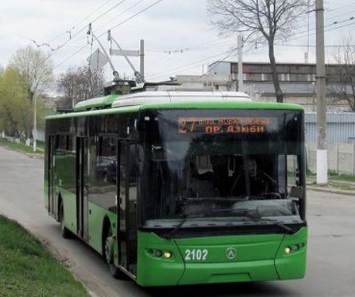 В Харькове временно изменят два троллейбусных маршрута