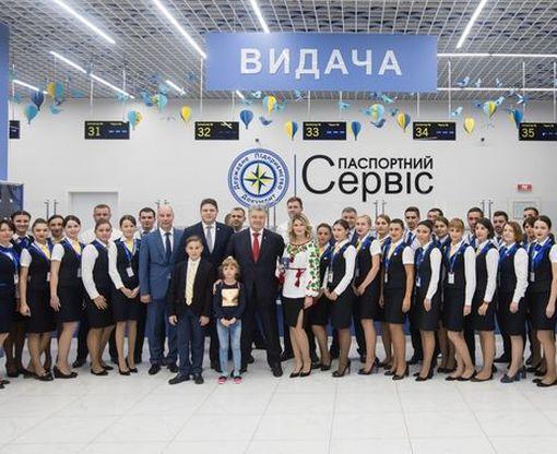 Украинцы, получая биометрические паспорта, установили рекорд
