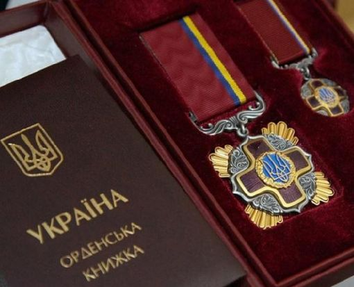 Порошенко наградил  харьковчан государственными наградами