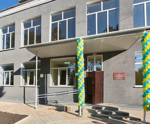 На Харьковщине открыли новый инклюзивно-ресурсный центр: фото-факт