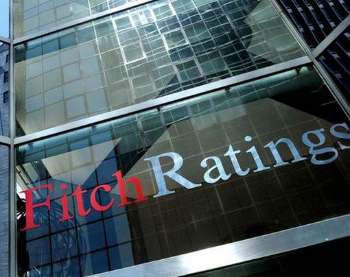 Агентство Fitch подтвердило кредитные рейтинги Харькова