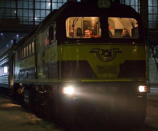 Через Харьков будет ходить новый киевский экспресс
